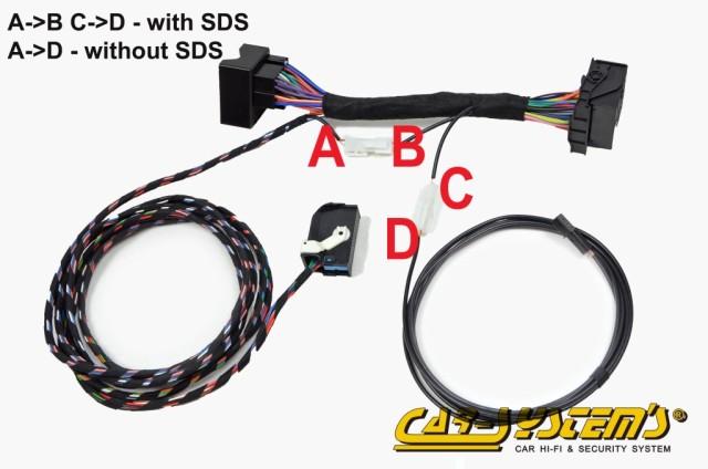 Audi Bluetooth Sds Wiring A3 A4